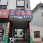 Huashan Hong Ming Inn,  Huayin