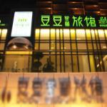 Doudou Zhihui Inn Dingziqiao Branch, Wuhan