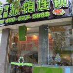 Doudou Zhihui Inn Hubei University Branch, Wuhan