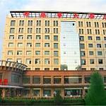 Jia Heng Hotel, Zhangye