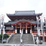 Hotel Abest Osu Kannon Ekimae Hane no Yu, Nagoya