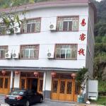 Sanyingshan Yi Inn,  Yushan