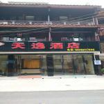 Ya'an Shangli Tianyi Hotel,  Yaan