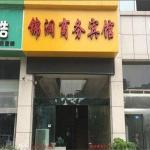 Siyang Jinrun Business Inn, Siyang