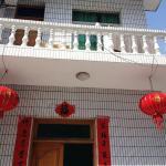 Huangshan Hongcun Yuelin Hotel, Yi