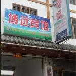 Qingxi Boyuan Hotel,  Qingchuan