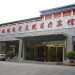 Changbai Mountain International Dong Hot Spring Kuangliao Reception Centre, Fusong