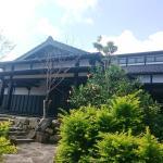 Jomon no Yado Manten, Yakushima