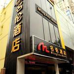 Xiamen Minglun Hotel, Xiamen