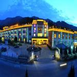 Tengchong Paradise Resort & Spa, Tengchong