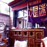 Zebra's Guest House, Lhasa