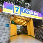 7Days Inn Guangzhou Railway station, Guangzhou