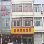 Tengzhou Nanhai Longgong Business Inn, Tengzhou