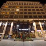 North Avenue Hotel, Yerevan