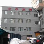 Jiaxin Guesthouse,  Yanji