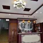 Wanning Holiday Hotel,  Qingyang