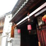 Bao Shan Qing Lian Ju Inn,  Tengchong