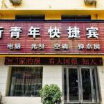 Xinqingnian Inn, Luoyang