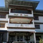Namsaycholing Resort, Paro