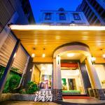 AOIKE Hot Spring Hotel, Jiaoxi