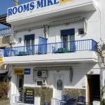 Rooms Mike, Parikia