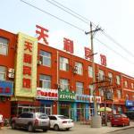 Tianli Inn, Baotou