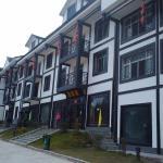 Guangwu Mountain Fumanlou Guest House,  Nanjiang