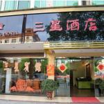 Sanxing Hotel,  Hengyang County