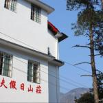 Nongfu Holiday Farmstay, Hengyang County