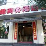 Xingjian Business Hotel, Tengchong
