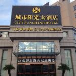 City Sun Hotel, Ningbo