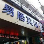 Yiju Business Hotel,  Suzhou