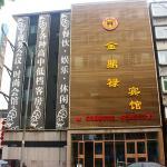 Jindinglu Hotel, Fushun