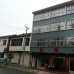 Liyuanju Hotel,  Hanzhong