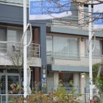 Fotos de l'hotel: Blue Oase Hotel, Genk