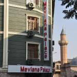 Mevlana Palace, Konya