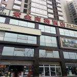 Zijin Bussines Hotel Bazhong, Bazhong