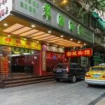Yecheng Hotel,  Guangzhou