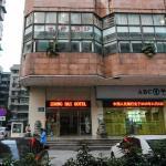 Wanshun Hotel, Guangzhou