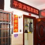Changde Ping An Inn, Changde