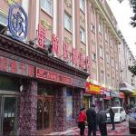 Xingrui Chain Hotel(Xuchang Liancheng Avenue),  Xuchang