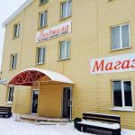 Hotel Ludmila,  Abzakovo