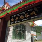 Gazhuowu Inn, Nyingchi