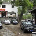Xiaoqi Dahe Inn, Wuyuan