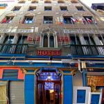 Hotel Paris Centro, Zaragoza
