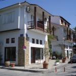 Museum Hotel Barbara,  Volos