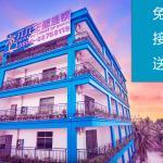 66 Theme Chain Hotel, Sanya