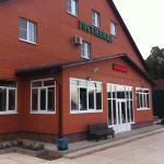 Hotel Vdohnovenie, Klin
