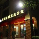 Tianchen Crown Hot Spring Apartment, Yongding