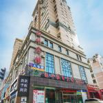Dalian Guohua Holiday Inn, Dalian